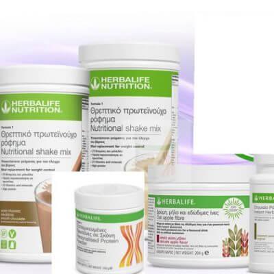 entatiko Programma-Elenxou-Varous Herbalife