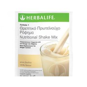 rofima-formula1-vanilia-se-fakelakia-_normal