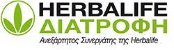 HERBALIFE ΠΡΟΙΟΝΤΑ | 6942532456 | herb-eshop.gr