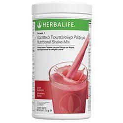 formula_1_herbalife_1_-1-1